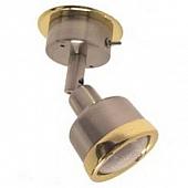 Directional Reading Light Nickel/Brass Finish 511694-01