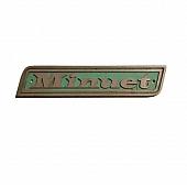 Argosy Minuet Side Cast Emblem 106045