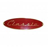 """Airstream Classic Medallion 10"""" 386129"""