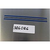 Airstream Decal Stripe 3 pin 386086