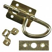 Access Door Latch Universal Brass